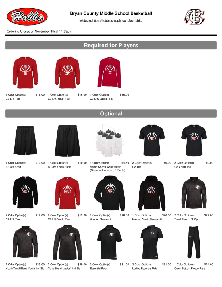 BCMS Basketball Store