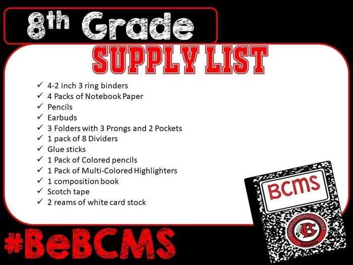 2018-2019 School Supplies: #BeBCMS